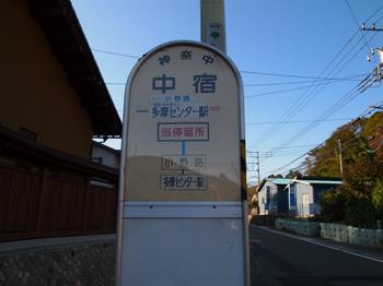 PA161762.jpg