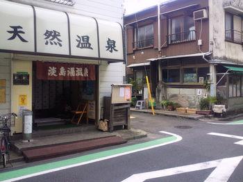 NEC_0572.JPG