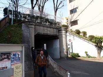 P3202609.jpg